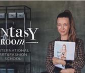 Изображение в Образование Школы Мы онлайн-школа рисования Fantasy Room. Наша в Москве 10