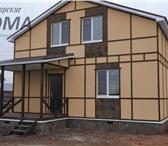 Фото в Строительство и ремонт Строительство домов ООО Сибстрой предлагает возведение жилых в Москве 0