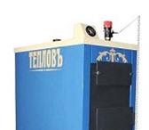 Foto в Строительство и ремонт Сантехника (оборудование) Продам новый пиролизный котёл Т-20. Площадь в Улан-Удэ 42000