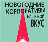 Foto в Развлечения и досуг Рестораны и бары Предлагаем размещение как для больших, так в Ростове-на-Дону 1200