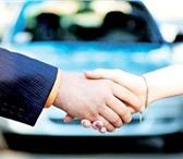 Куплю автомобиль в кредит в севастополе
