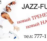 Фото в Спорт Спортивные клубы, федерации Waacking – это Performance, представление, в Челябинске 300