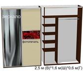 Foto в Мебель и интерьер Мебель для гостиной ШКАФ-КУПЕ (встройка) новыйРазмер: 2, 5м(В)*1, в Омске 16000