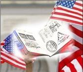 """Изображение в Отдых и путешествия Турфирмы и турагентства Визовый центр """"5ВИЗА"""" предлагает:- Гражданство в Москве 0"""