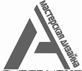 Изображение в Образование Повышение квалификации, переподготовка МАСТЕРСКАЯ ДИЗАЙНА SUPERNOVA CAS А, приглашает в Челябинске 7000