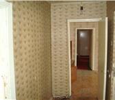 Фотография в Недвижимость Квартиры Продам квартиру 5-и комнатную.г.Коломна. в Коломне 0