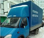 Фотография в Авторынок Транспорт, грузоперевозки Грузоперевозки газель. Квартирный,дачный,офисный в Казани 16