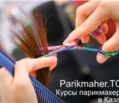 Фото в Образование Курсы, тренинги, семинары Хотите приобрести новую креативную профессию? в Москве 9900