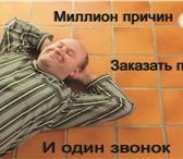 Фотография в Строительство и ремонт Дизайн интерьера Предлагаем огромный выбор натяжных потолков в Новосибирске 0