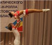 Foto в В контакте Поиск партнеров по спорту нужен партнер-парень от 18 до 21 года. крепкого в Самаре 0