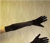 Foto в Одежда и обувь Аксессуары Продаем перчатки атласные,  длина - 55 см, в Москве 600