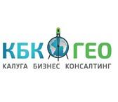 Фото в Прочее,  разное Разное Оформление земельных участков в компании в Москве 5000