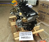 Foto в Авторынок Автозапчасти У нас вы можете купить новый двигатель ЗМЗ в Москве 114500