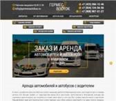 Фотография в В контакте Поиск партнеров по бизнесу Здравствуйте! Если Вы не хотите тратить свои в Москве 0