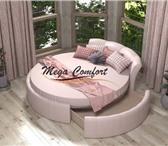 Фото в Мебель и интерьер Мебель для спальни Круглые кровати VIP-класса. Основа сделана в Москве 39000