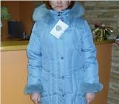Изображение в Одежда и обувь Разное Продам новый женский пуховик пальто    Цвет в Владивостоке 3890