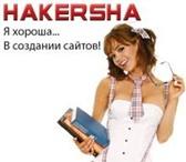 Foto в Компьютеры Компьютерные услуги Продаю сайты для успешного бизнеса от в Зеленоград 0
