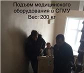Изображение в Авторынок Транспорт, грузоперевозки Доверяйте работу профессионалам по фиксированной в Архангельске 300