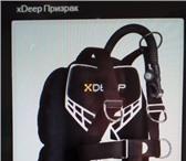 Изображение в Спорт Спортивная одежда 1.BCD XDEEP GHOST - система GHOST - 30000руб. в Москве 10000