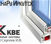 Двери, окна, балконы в ангарске - на авито или юла, цены, те.