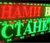 Фотография в Компьютеры Разное Компания MediАrt предлагает Вам светодиодные в Самаре 5000
