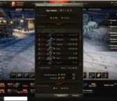 Фотография в Компьютеры Игры Продам аккаунт . аккаунт зарегистрирован в Москве 40000