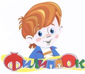 Изображение в Для детей Детские игрушки Мы занимаемся продажей детских игрушек и в Орле 100