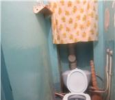 Foto в Недвижимость Комнаты Продам комнату 13м в 4-х комн. квартире, в Великом Новгороде 470000
