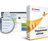 Фотография в Прочее,  разное Разное Наша компания предлагает полный спектр услуг в Новосибирске 0