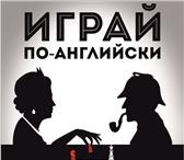 Изображение в Образование Иностранные языки Как быстро и без мучений запомнить уйму новых в Екатеринбурге 200