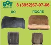 Foto в Авторынок Тюнинг достоинства: собственное производство в г. в Иркутске 5000