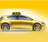 """Foto в Авторынок Авто на заказ Такси """"Самара Комфорт"""" предлагает Вам воспользоваться в Самаре 1000"""