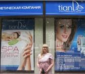Foto в Красота и здоровье Косметика Сервисный центр TianDe (ТианДе) в Смоленске в Смоленске 0