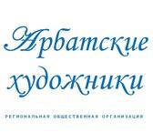 Foto в Хобби и увлечения Разное Лучший сайт по выбору картин! - zakazkartini.com в Москве 5000