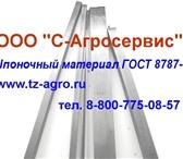 Фотография в Авторынок Автозапчасти ООО С-Агросервис-Сталь шпоночная в розницу в Москве 100