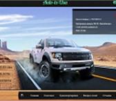 Foto в Авторынок Авто на заказ Мы работаем официально . Наша компания специализируется в Чебоксарах 600