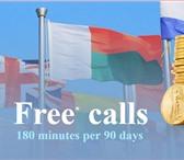 Фотография в Телефония и связь Разное Шагните в будущее - подключите свой дом к в Москве 0