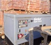 Изображение в Авторынок Мобильная электростанция (генератор) Закрытая модель в звукоизолирующем контейнере в Санкт-Петербурге 1400