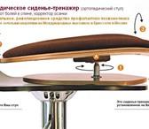 Foto в Красота и здоровье Товары для здоровья Лучший на сегодня тренажер для глубоких мышц в Архангельске 3990