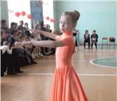Изображение в В контакте Поиск партнеров по спорту Ищу партнера по спортивно-бальным танцам в Томске 0