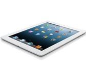 Изображение в Компьютеры Планшеты Продам iPad белый на 64ГБ. Состояние отличное, в Екатеринбурге 15000
