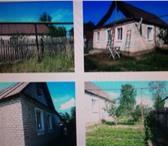 Фото в Недвижимость Коммерческая недвижимость Продается комплекс в Казани (отары): производственное в Казани 4000000