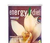 Foto в Красота и здоровье Похудение, диеты Energy Diet – функциональное питание, идеальный в Екатеринбурге 2300