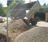Фото в Строительство и ремонт Строительные материалы Щебень,песок (крупный,мелкий) и любые другие в Великом Новгороде 0
