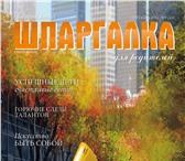 Фотография в Недвижимость Коммерческая недвижимость ИД «Ново-Пресс» предлагает партнерство в Махачкале 75000