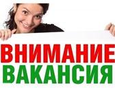 Foto в Работа Работа на дому Для работы в интернет-магазине требуется в Москве 25000
