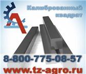 Фотография в Авторынок Автозапчасти квадрат калиброванный. С доставкой в город в Рязани 141
