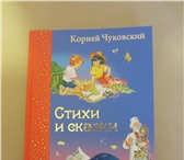Фотография в Для детей Детские книги Абсолютно новая книга, сказки, стихи, английские в Москве 300