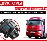 Фотография в Авторынок Автозапчасти Компания «ШАФТ» динамично развивается на в Воронеже 80000