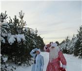 Фото в Развлечения и досуг Организация праздников Дед Мороз и Снегурочка у Вас на празднике в Томске 1500